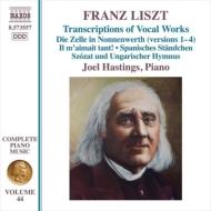 声楽曲トランスクリプション集(ピアノ曲全集第44巻) ジョエル・ヘイスティングス