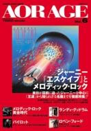 AOR AGE Vol.6 シンコー・ミュージック・ムック