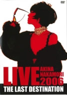 AKINA NAKAMORI LIVE TOUR 2006 The Last Destination