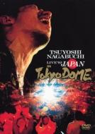 LIVE '92 JAPAN IN 東京ドーム
