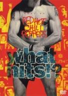 What Hits!? (Mitaiken Series)