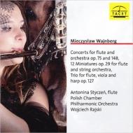 フルート協奏曲集、12の小品、フルート三重奏曲 アントニーナ・スティチェン、ヴォイチェフ・ライスキ&ポーランド室内フィル
