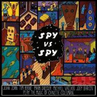 Spy Vs Spy: The Music Of Ornette Coleman (180グラム重量盤)
