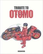TRIBUTE TO OTOMO KCピース