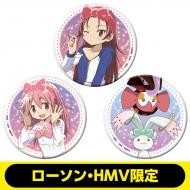 魔法少女まどか☆マギカ 缶バッジセット(鹿目まどか)【ローソン・HMV限定】