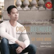 ショパン:ピアノ協奏曲第1番、ベートーヴェン:ピアノ協奏曲第4番(室内楽版) シー・シャン・ウォン、ジェモー四重奏団、シモン・マルチニャク