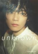 古川雄輝写真集 「unknown」