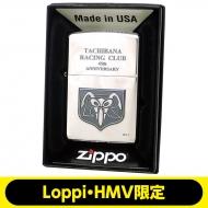 ZIPPOライター(立花レーシングver.)【Loppi限定】
