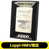 ZIPPOライター(ショッカーver.)【Loppi限定】