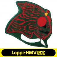 ハオミン ルームマット(仮面ライダーアマゾンver.)【Loppi・HMV限定】