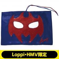 ハオミン ブックカバー(ゲルショッカーver.)【Loppi・HMV限定】
