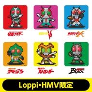 Mr.ドットマン 缶バッジセット(昭和ライダーver.)【Loppi限定】