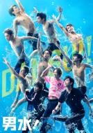 「男水!」上巻 Blu-ray