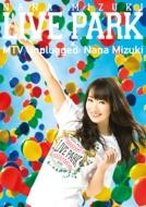 NANA MIZUKI LIVE PARK ×MTV Unplugged: Nana Mizuki (DVD)