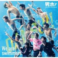 We are swimmers 〜男水!キャラクター・ソング&オリジナル・サウンドトラック〜