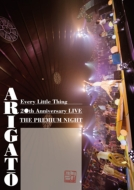 "Every Little Thing 20th Anniversary LIVE ""THE PREMIUM NIGHT"" ARIGATO (DVD)"