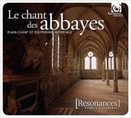 『修道院の聖歌〜中世の聖歌、およびポリフォニー』(2CD)
