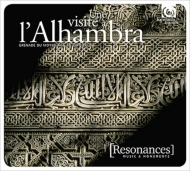 『アルハンブラをたずねて〜中世から20世紀までのグラナダ』(2CD)