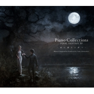 Piano Collections FINAL FANTASY �]V