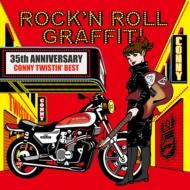 ROCK'N ROLL GRAFFITI 〜CONNY TWISTIN'BEST