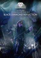 BLACK DIAMOND REFLECTION