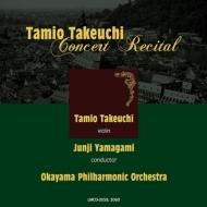 Beethoven Violin Concerto, Brahms Violin Concerto : Tamio Takeuchi(Vn)Junji Yamagami / Okayama Philharmonic (2CD)