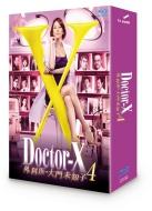 ドクターX 〜外科医・大門未知子〜4 Blu-rayBOX
