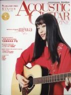 アコースティック・ギター・マガジン (Acoustic Guitar Magazine)2017年 3月号 Vol.71 (Cd付き)