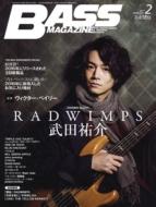 BASS MAGAZINE (ベース マガジン)2017年 2月号