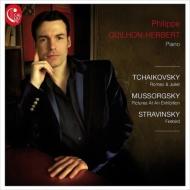 ムソルグスキー:展覧会の絵、チャイコフスキー:ロメオとジュリエット(ピアノ版)、他 フィリップ・ギヨン=エルベール
