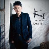 Kenjiro 1