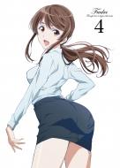 風夏 第4巻<初回仕様版>