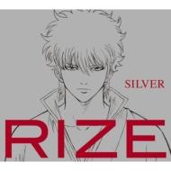 SILVER 【期間生産限定盤/アニメ仕様】