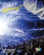LIVER'S 武道館 【初回生産限定盤】(Blu-ray+ラバーバンド)