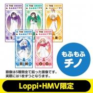 ご注文はうさぎですか?? マイクロファイバータオル(もふもふチノ)【Loppi・HMV限定】