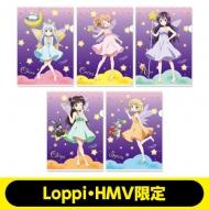 ご注文はうさぎですか?? A4クリアファイル5枚セット(星の妖精)【Loppi・HMV限定】