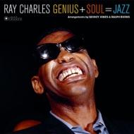 Genius +Soul = Jazz (180グラム重量盤)