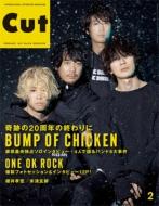 CUT (カット)2017年 2月号