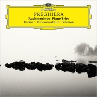 悲しみの三重奏曲第1番、第2番、祈り ギドン・クレーメル、ダニール・トリフォノフ、ギードレ・ディルヴァナウスカイテ