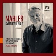Symphony No.9 : Mariss Jansons / Bavarian Radio Symphony Orchestra