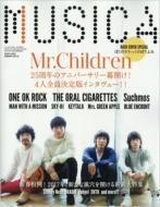 MUSICA (ムジカ)2017年 2月号