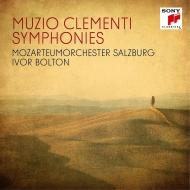 交響曲第1番、第2番、第3番『大国民交響曲』、第4番 アイヴァー・ボルトン&ザルツブルク・モーツァルテウム管弦楽団(2CD)