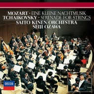 Tchaikovsky Serenade for Strings, Mozart Serenade No.13, Divertimento K.136 : Seiji Ozawa / Saito Kinen Orchestra