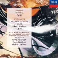 ブラームス:ホルン三重奏曲、シューマン:アンダンテと変奏曲、アダージョとアレグロ ラドヴァン・ヴラトコヴィチ、ヴラディーミル・アシュケナージ、他