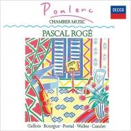 ピアノと木管のための作品集 パスカル・ロジェ、パトリック・ガロワ、モーリス・ブールグ、ミシェル・ポルタル、他