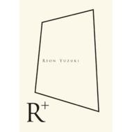 R+(+DVD)