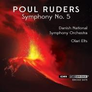 交響曲第5番 オラリー・エルツ&デンマーク国立放送交響楽団