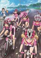 南鎌倉高校女子自転車部 VOL.2