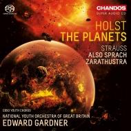 ホルスト:惑星、R.シュトラウス:ツァラトゥストラはかく語りき エドワード・ガードナー&イギリス・ナショナル・ユース・オーケストラ