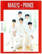 MAG!C☆PRINCE ファースト写真集 マジプリ